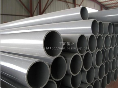 Polyvinyl chloride (PVC) pipes for water supply