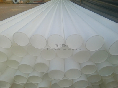 Polypropylene (PP) pipes for water supply