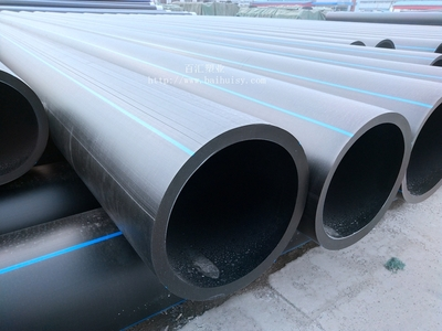 Polyethylene (PE) pipes for water supply